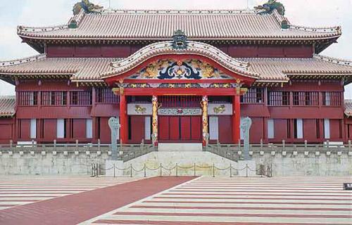 El Castillo Shuri del Reino Ryukyu