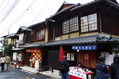 Compras tradicionales en Kyoto