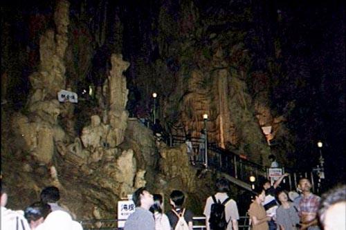 Abukuma-do, una cueva en Fukushima