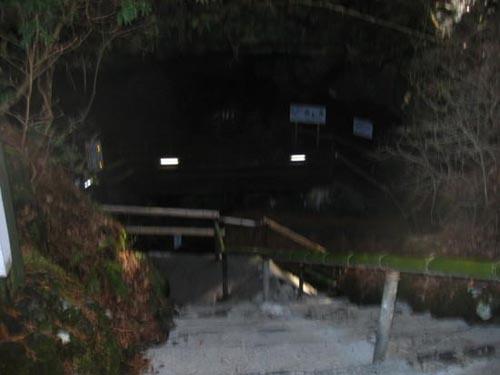 Cuevas Monte Fuji
