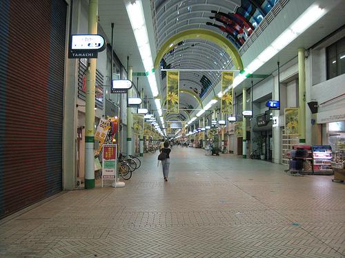 distrito comercial takamatsu