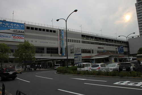 estacion hiroshima 2