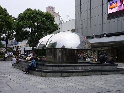 La estación de trenes de Hiroshima