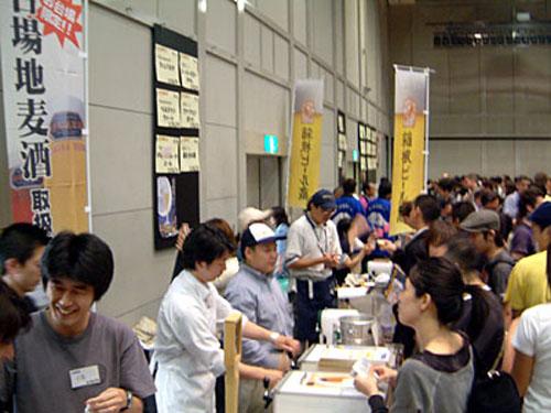 Gran Festival Japonés de la Cerveza 2011