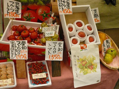 Algunas frutas japonesas