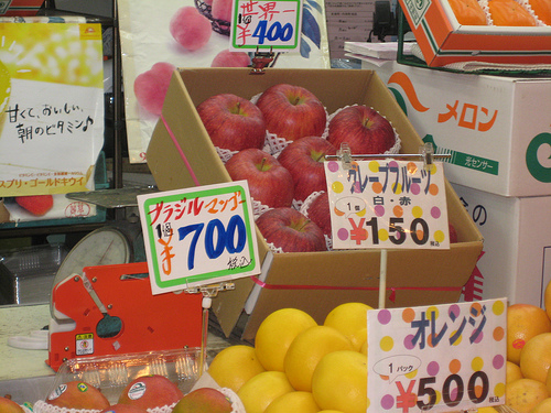 frutas en japon