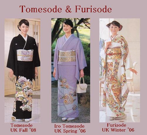 Baño Japones Tradicional:El kimono de los funerales se llama Mofoku y se usa cuando se asiste