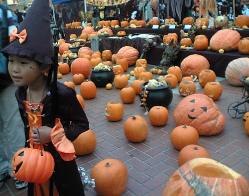 Halloween en Japón