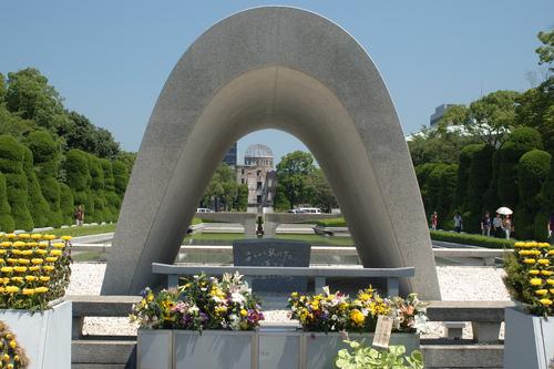 Hiroshima Peace Memorial, un homenaje histórico