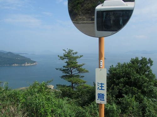 isla teshima