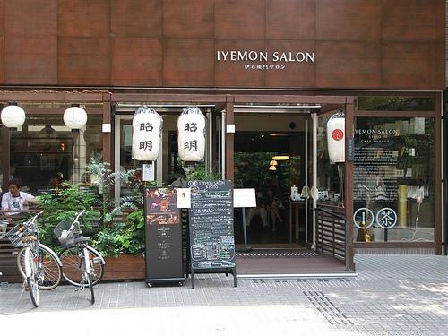 iyemon salon