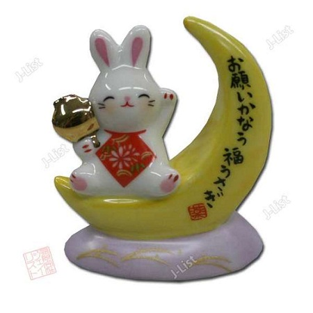 japon luna conejo