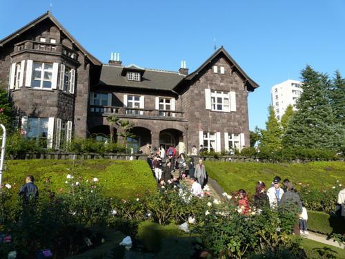 jardines kyu furukawa