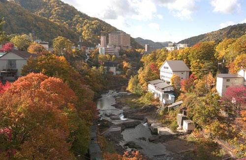 Parque Nacional Shikotsu Toya