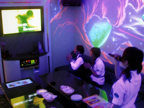Jpn jk karaoke rooms 2 of 1 8