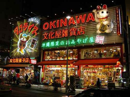 Kokusaidori, la calle comerical de Naha