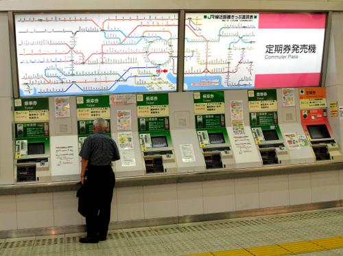 maquinas vendedoras de billetes de tren en Japón