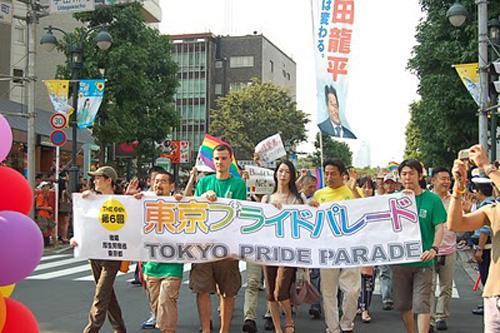 marcha orgullo gay tokio