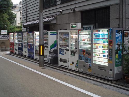 maquinas expendedoras en japon