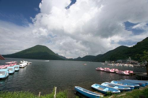 Monte Haruna