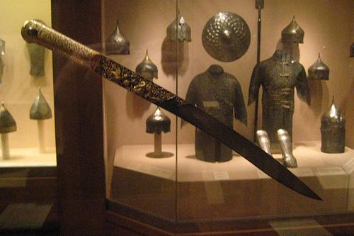 museo de la espada japonesa