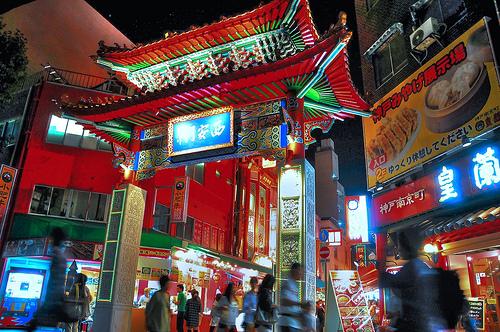 Nankinmachi y Kitano-cho, dos barrios de Kobe