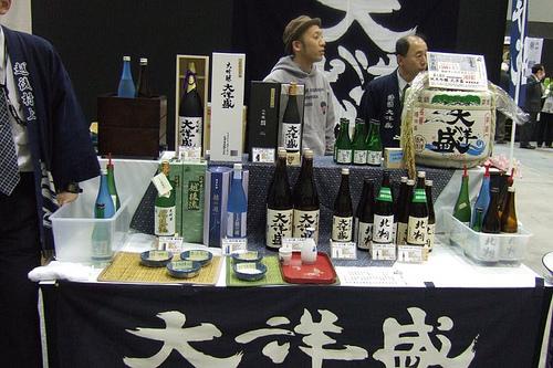 Niigata Sake no Jin