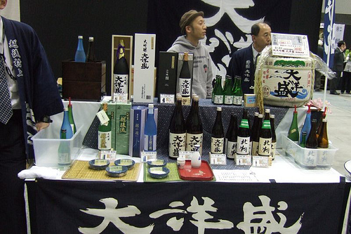 Niigate Sake no Jin, emborráchate con mucho sake