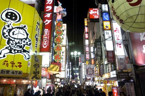 Salir de bares en Osaka
