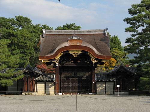 palacio imperial kioto