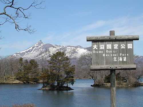 La belleza del Parque Onuma, cerca de Hakodate
