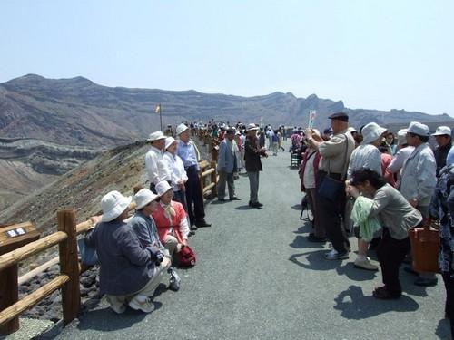 Plataforma de observacion en Monte Aso