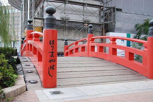 puente de kochi