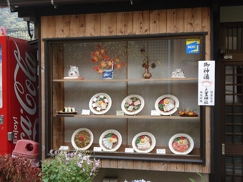 Comida de plástico, el menú japonés