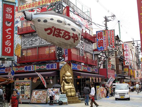Shinsekai, un barrio de Osaka