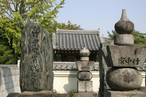 Templo Shofukuji