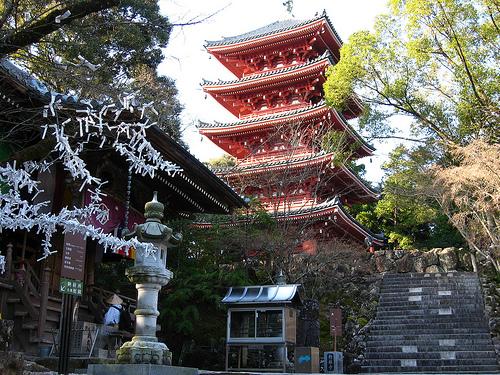 El Templo Chikurinji, en Kochi