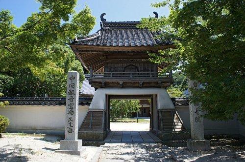 Templo Kannon-In