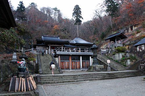 templo yamadera