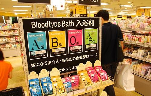 La importancia del tipo de sangre, moda japonesa