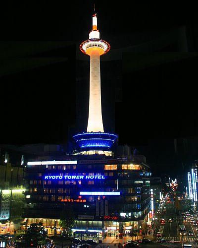 La Torre de Kioto, otra torre famosa