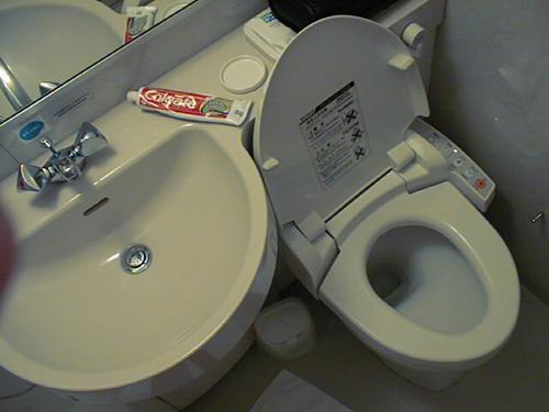 El váter high tech de Japón