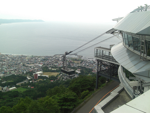vista mt hakodate