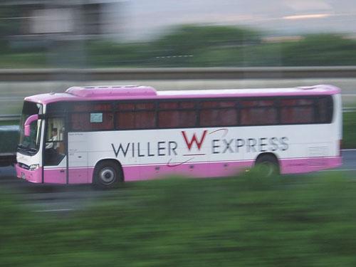 Japan Bus Pass, una opción muy barata